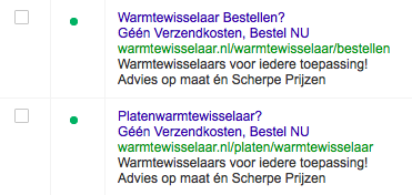warmtewisselaar advertenties